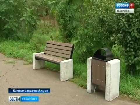 Вести-Хабаровск. Реконструкция в Комсомольске