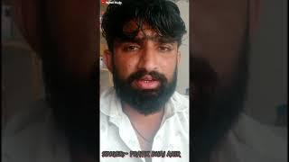 Singer:- Pratik Bhai Ahir my channel Rajwadi Studio