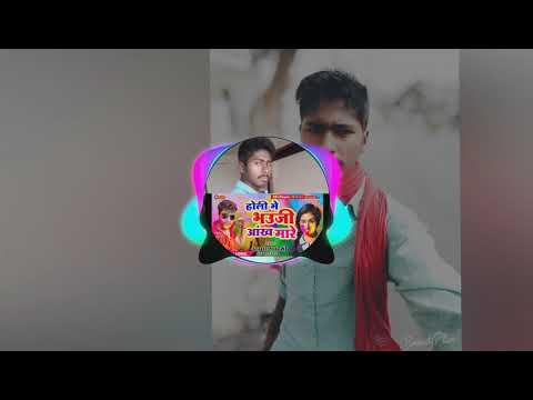 Aankh Mare Holi Me Bhauji Aankh Mare Bhojpuri Gana