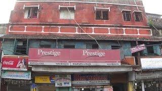 Repeat youtube video Kamala Hotel Sovabazar, Kolkata, West Bengal - Calcutta Hotels
