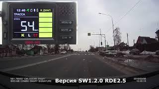 """SHO ME Combo Smart Signature ТЕСТ РД 2019  против """"РОБОТ"""" Версия SW1 2 0 RDE2 5"""