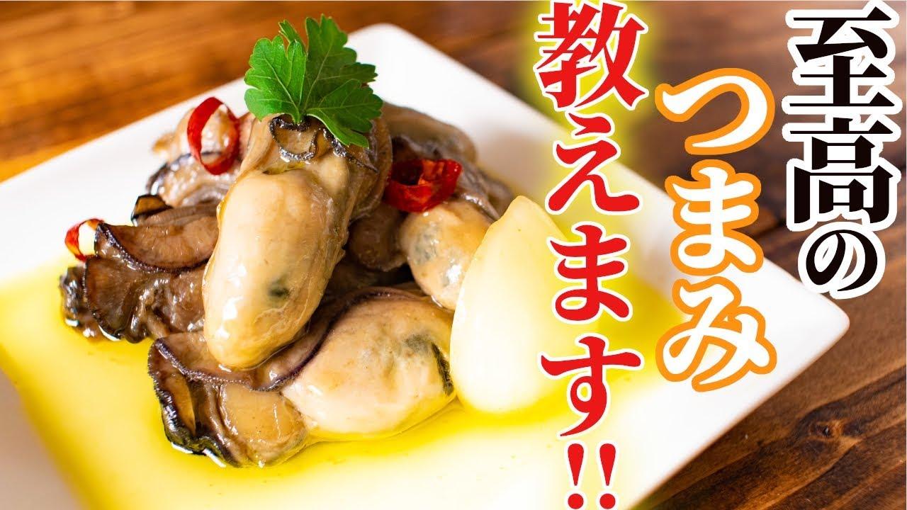 人気 牡蠣 レシピ 殻付き牡蠣のおいしい食べ方や保存方法!アレンジレシピ5選も