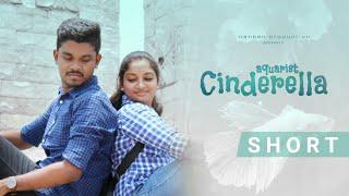 Aquarist Cinderella | New Tamil Short Film 2020 | Tamil Short Cuts | Silly Monks
