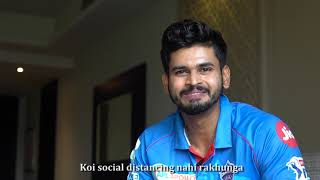 Dream11 IPL 2020: Shreyas Iyer is ready!