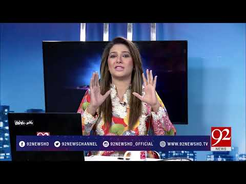 Night Edition - 27 August 2017 - 92NewsHDPlus