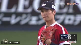 30秒で一気見 K-鈴木 プロ初勝利の全K見せます