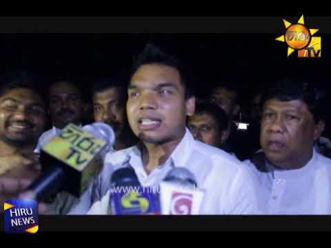Six including Namal Rajapaksa arrested