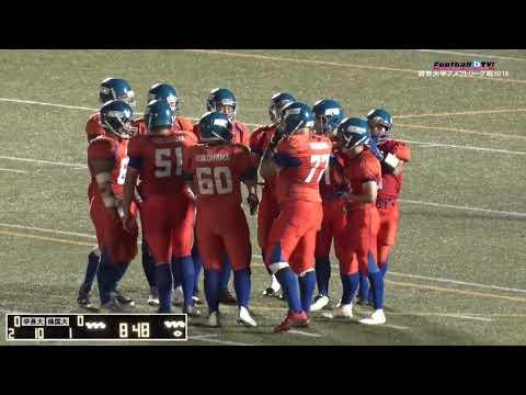 2018関東大学アメフトリーグ戦1部BIG8 横浜国立大学vs東京学芸大学