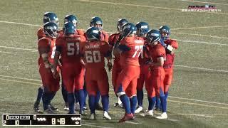【Football TV!】 http://www.football-tv.jp/ 平成30年9月8日にアミノ...