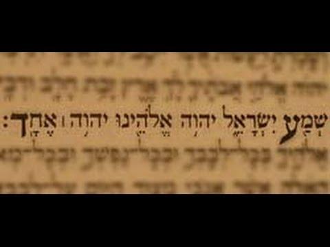 Jesus Testifies Against the Trinity
