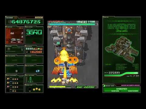Ketsui Deathtiny Mode 443 Million ALL Clear