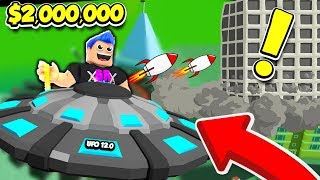 BUYING THE $2,000,000 UFO TO GET MAX POWER IN ALIEN SIMULATOR!! (Roblox)