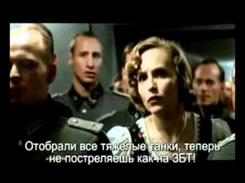 Гитлер про Украину и Крым(Прикол) - YouTube