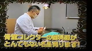 高村光雲の彫刻.