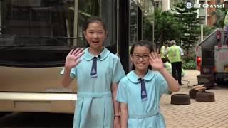 hkmlc-mtps的明道校園電視台直擊報導 - 再生巴士進入明道小學相片