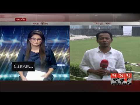 কন্ডিশনিং ক্যাম্পে ক্রিকেটারদের সঙ্গে ২নতুন কোচ | BD Cricket Update | Somoy TV