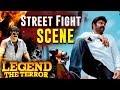 Legend The Terror - Hindi Dubbed Movie | Street Fight Scene | Nandamuri Balakrishna | Radhika Apte