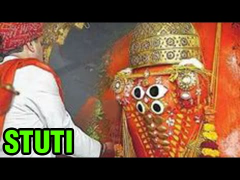 Stuti - Ashapura Maa Nu Kanku - Maa Ashapura Stuti/Devotional Song