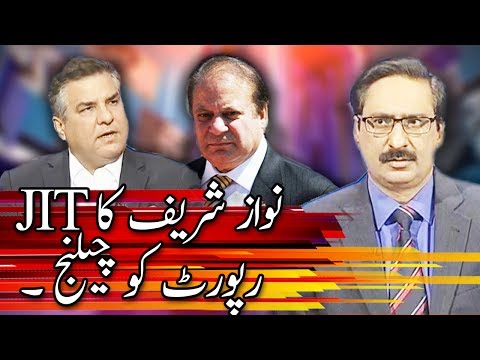 Kal Tak with Javed Chaudhry - 17 July 2017 | Express News