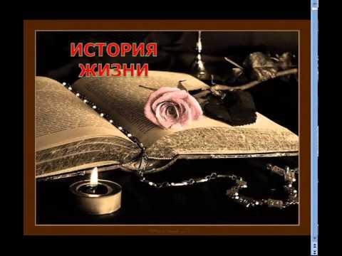 """2. """"РУССКИЙ СТАНДАРТ"""" орган ФИНАНСОВОГО ЗАКЛЮЧЕНИЯ"""