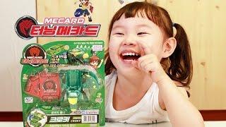 터닝메카드 크로키 자동차 변신 메카니멀 슈팅 플레이 그린 장난감 신제품 언박싱 Turning MeCard Toys Unboxing игрушка 라임튜브