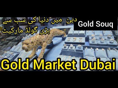 Gold Souq Deira  Dubai