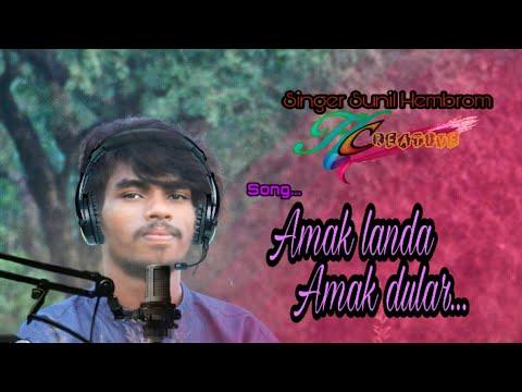 Amak Landa //studio Recording Song// Sunil Hembrom