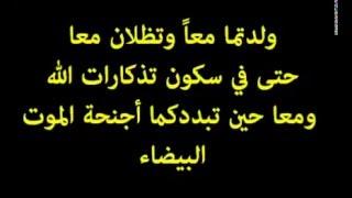 من قصيدة النبي لجبران بصوت فيروز
