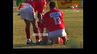 أهداف الأهلي 3 مقابل 0 الشرقية علاء ابراهيم وهشام حنفي وابراهيم سعيد الدوري الأسبوع التاسع 17 ديسمبر 1999
