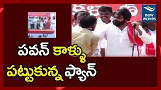 Janasena Chief Pawan Kalyan to file nomination for Gajuwaka Assembl...