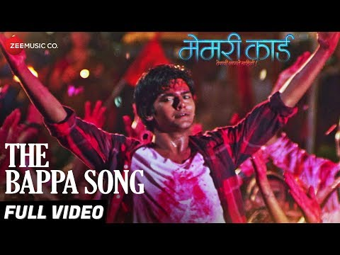 The Bappa Song  Full   Memory Card  Shankar Mahadevan  Punyakar Upadhyay