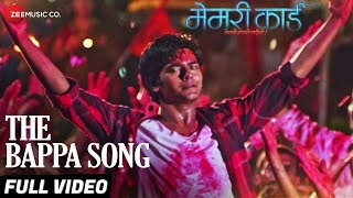The Bappa Song Full Video Memory Card Shankar Mahadevan Punyakar Upadhyay