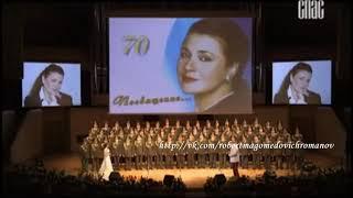 Наталья и Виктор Елисевы - Расцвела под окошком белоснежная вишня