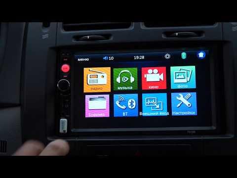 Tanie Radio Samochodowe 2din 7 Quot China Cheap Car Player