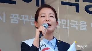 새누리당 대구백화점 유세 조원진 후보~~