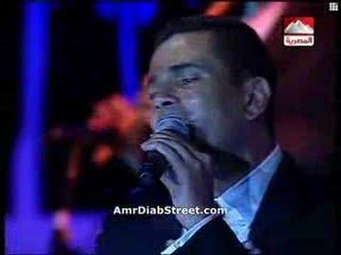 Amr Diab Tamally Maak