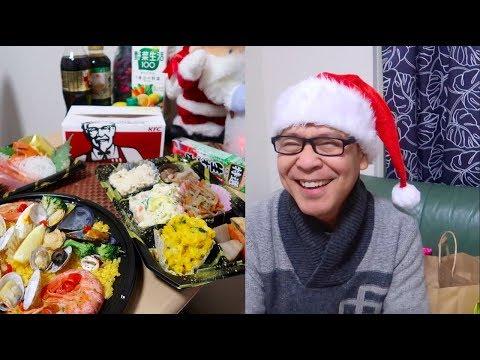 OFW NocheBuena!!Paella,Sashimi. Sa Japan,Basic ang KFC!