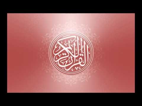 002 Baqara   Tawfeeq as Sayegh