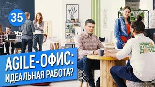 видео Дизайн интерьера современного офиса