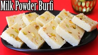 Milk Powder Burfi Recipe | Easy Burfi Recipe | Diwali Sweets Recipe | How to Make Milk Powder Burfi