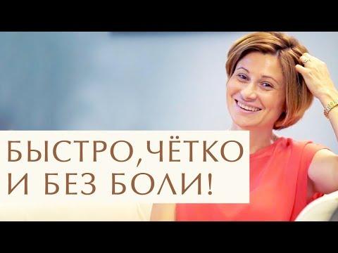 Отзывы о стоматологе Москвы клиники Легкое Дыхание. Стоматолог Москва. 12+