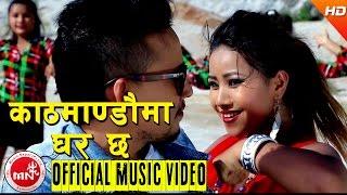 New Nepali Lok Dohori 2073 | Kathmandu Ma Ghar Chha - Sandip Neupane & Devika KC | Aarushi/S Gautam