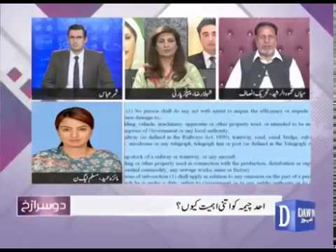 Dusra Rukh - 24th February, 2018 - Dawn News