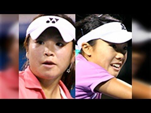 ニッケ全日本テニス選手権84th ...