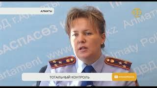 В Алматы будут отслеживать движение автомобилей