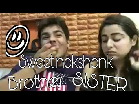 Guys Tag Your Sister And Brother Like Comment Share And Don T Forget