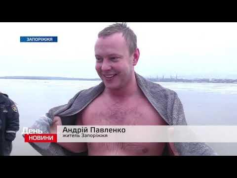 Телеканал TV5: День. Новини TV5. Випуск 15-00 за 21.01.2019