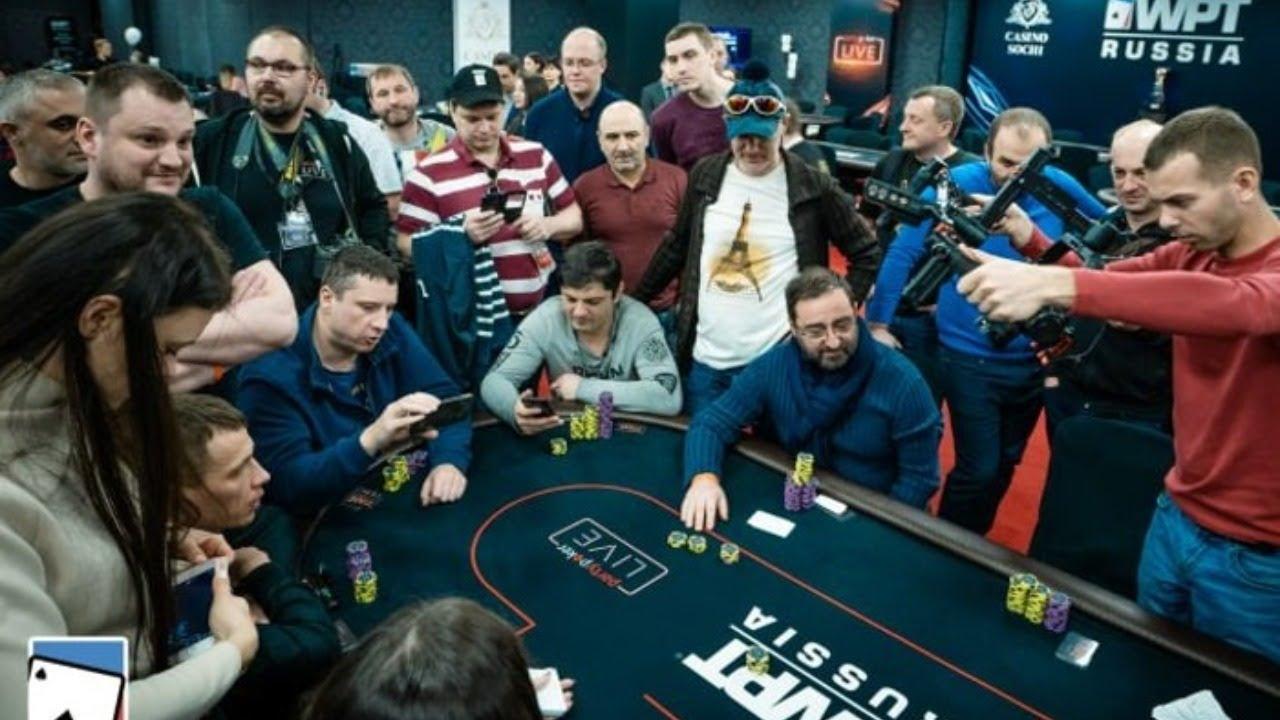 Покер онлайн смотреть турниры казино гранд играть