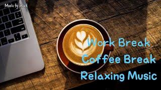 커피 마실 때 듣기 좋은 음악, 점심 휴식할 때 듣는 …