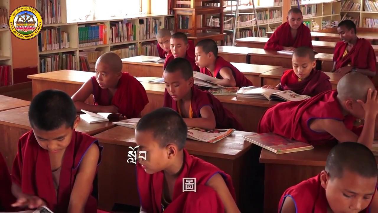 我們所認識的色拉傑中小學 - YouTube